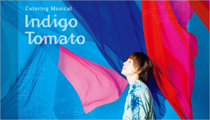 「Indigo Tomato」公式サイト